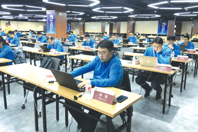 发现网络安全人才 第二届IT技能竞赛成功举办