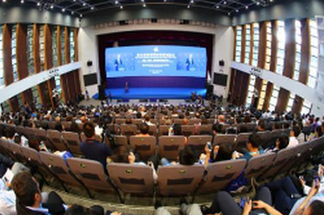 2018妥乐论坛11月8日开幕