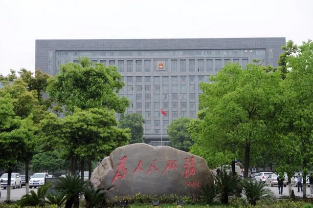 贵州省新任命一批正厅级干部