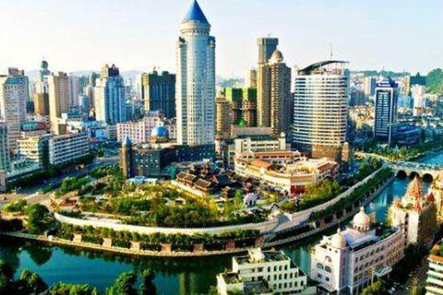 贵阳2号线沿线:投资近5亿 建2个城市综合体