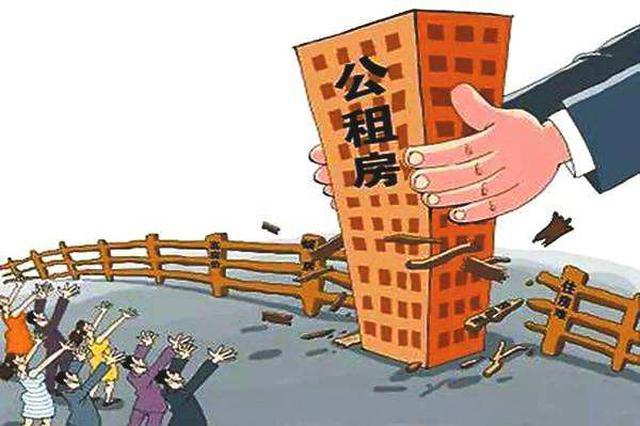 贵州 公租房累计分配81.34万套