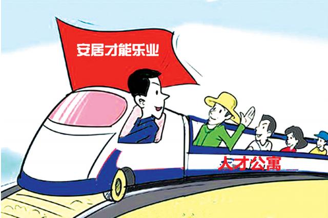 """贵州省全面推行租房""""示范合同""""保障租客利益"""