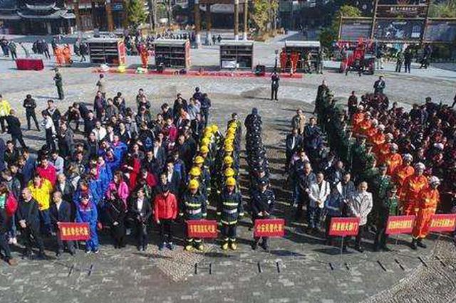 黔东南州政府启动119消防宣传月