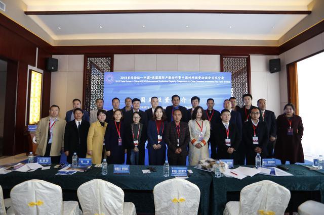 """""""一带一路""""沿线五国赴贵州妥乐推介 共享投资发展机遇"""