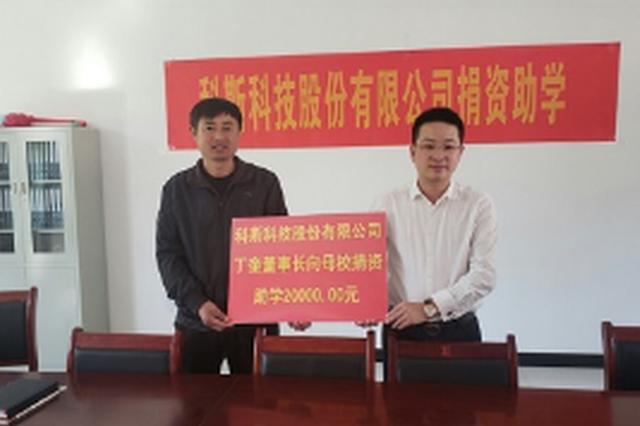 宁波慈溪市总工会到黔西南州 捐赠帮扶资金40万元