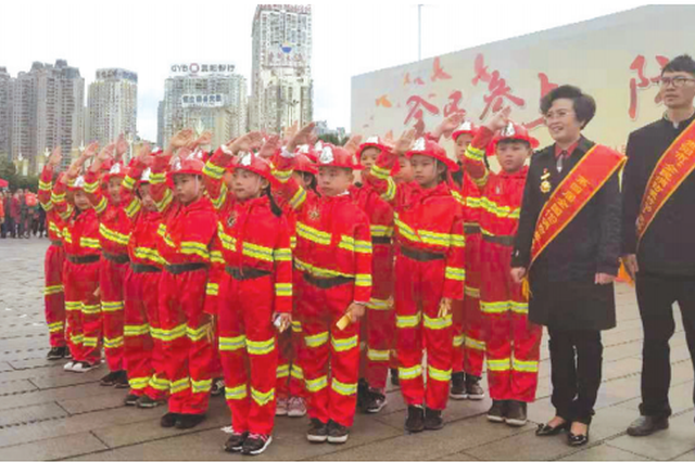 """贵阳""""119消防宣传月""""启动"""