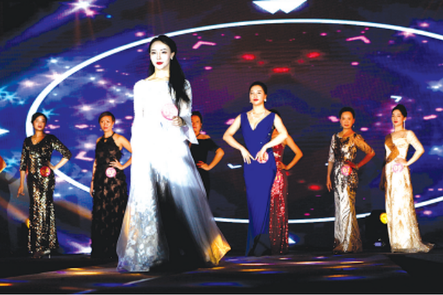 她们因自信而美丽 中华最美夫人国际大赛贵州赛区开赛