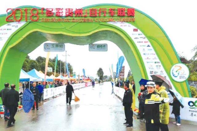 多彩贵州自行车联赛 玉屏交警全警护航