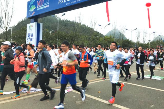 兴义国际山地越野跑公开赛中国选手夺女子组冠军