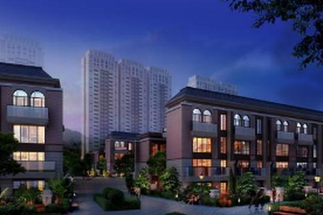 贵州省出台住宅物业管理服务导则 建立信用评价体系