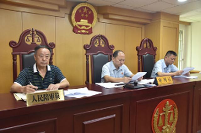 贵阳将选任1041名陪审员 高中以上文化即可报名参加