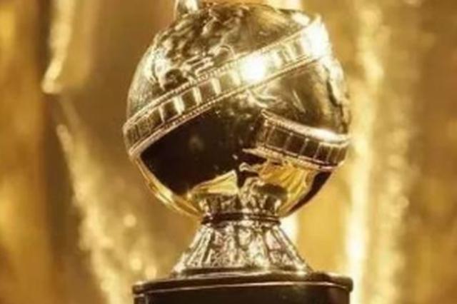 2018中国金球奖评选正式启动