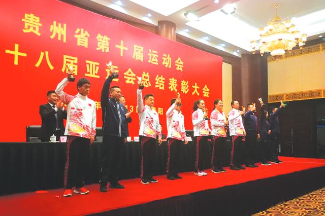 亚运会为国争光 邓书弟等9名运动员受表彰