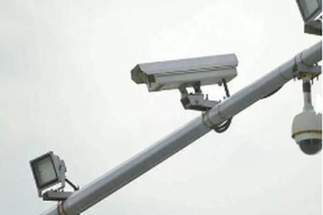 凯里部分路段增设违法抓拍设备