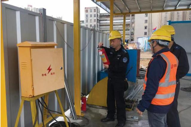 太慈社区落实企业主体责任 专项检查安全生产
