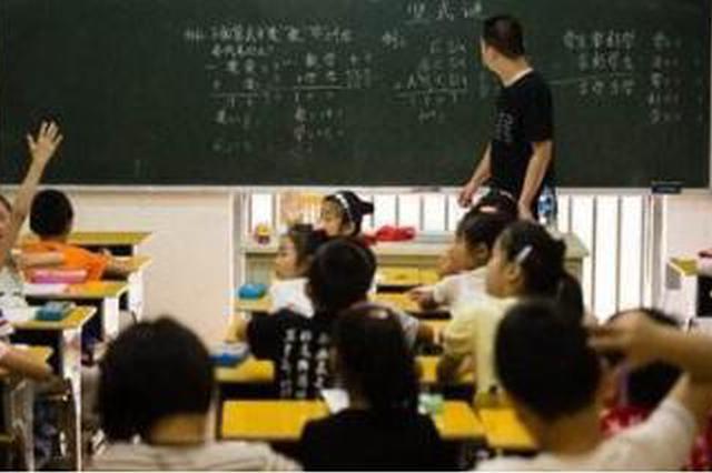 贵州省教育厅发文 清理整顿校外培训机构
