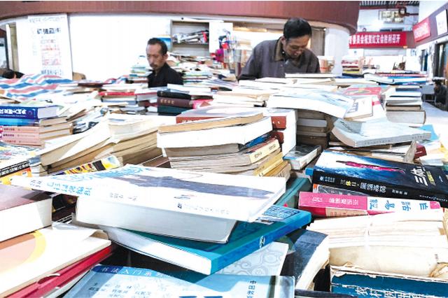 旧书市场渐行渐远 买旧书的人越来越少