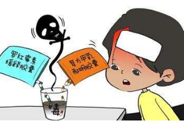 贵阳市安全用药月科普宣传进校园活动启动:安全用药 从娃娃抓