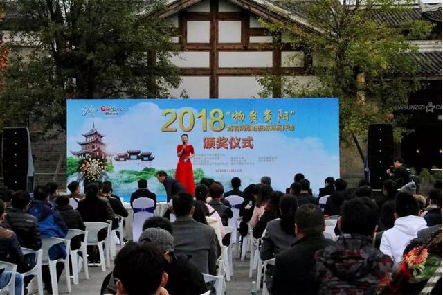 贵阳市2018最受游客满意旅游商品出炉 快来看看有你喜欢的吗