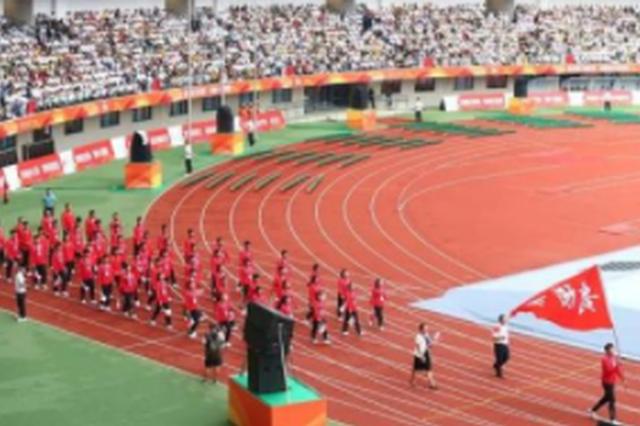 贵阳市第十三届运动会圆满闭幕 参赛运动员创纪录