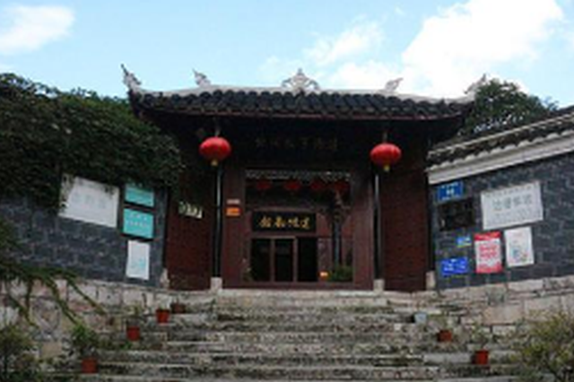 旧址修缮一新 贵阳达德学校今日重新开放