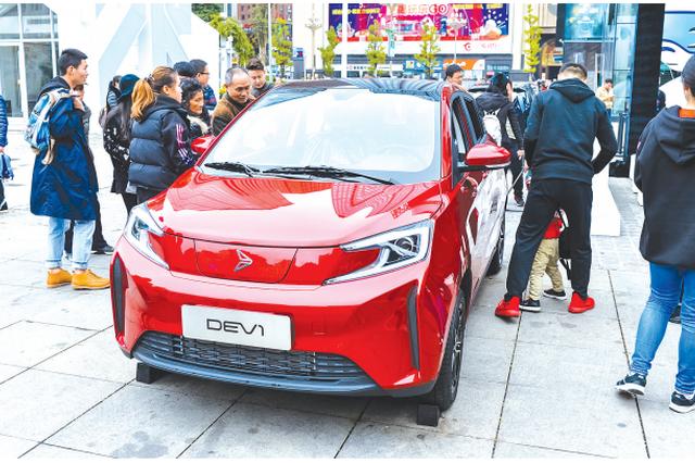 贵州造新能源汽车交付本地用户