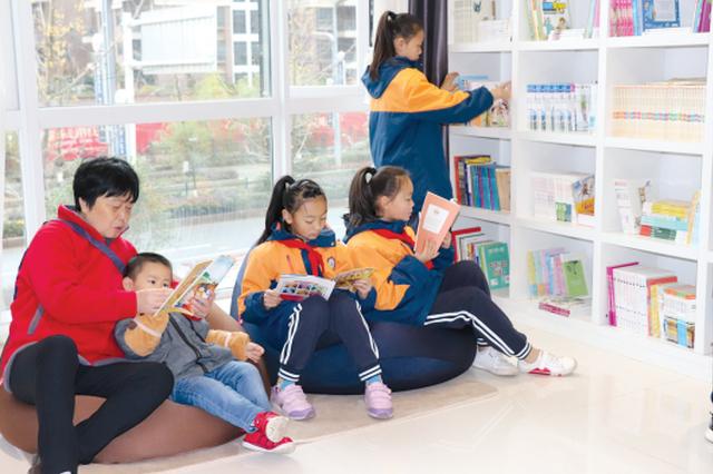"""贵阳泉湖社区""""筑梦""""书屋揭牌 3000余册图书免费看"""