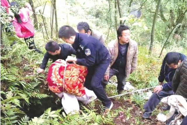 金沙一八旬老人失足掉进天坑 警民合力将她救起