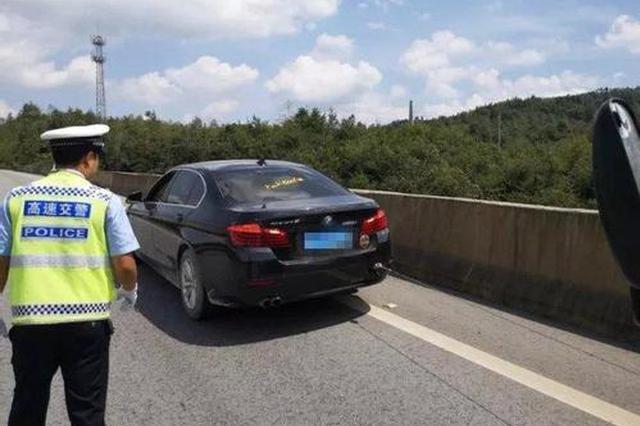 黔西交警布控 17辆车违法上路被逮