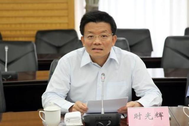 中央批准时光辉同志任中共贵州省委常委