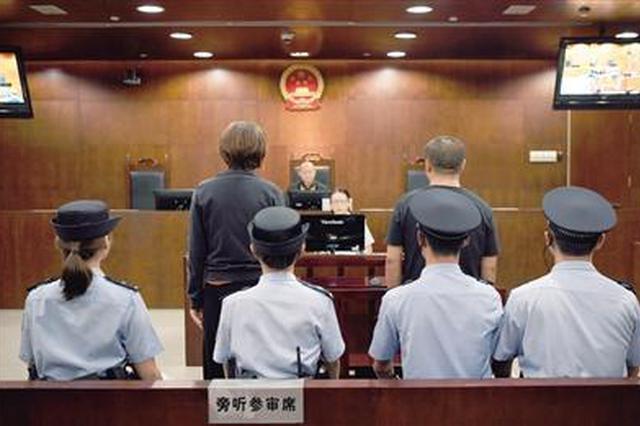 检察长出庭支持公诉 法院公开宣判一起拒不执行判决案
