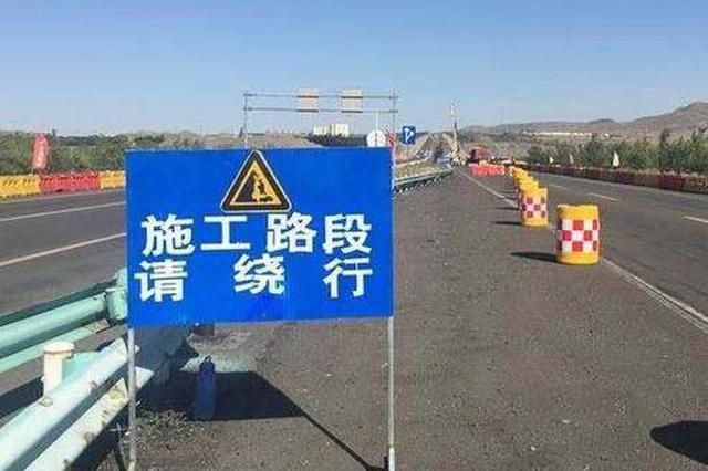 贵阳近期多路段占道施工 过往车辆请注意避让