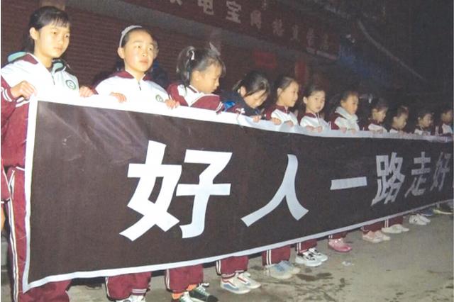 生命最后时刻他救下34名乘客 剑河群众挥泪送别好司机吴毅