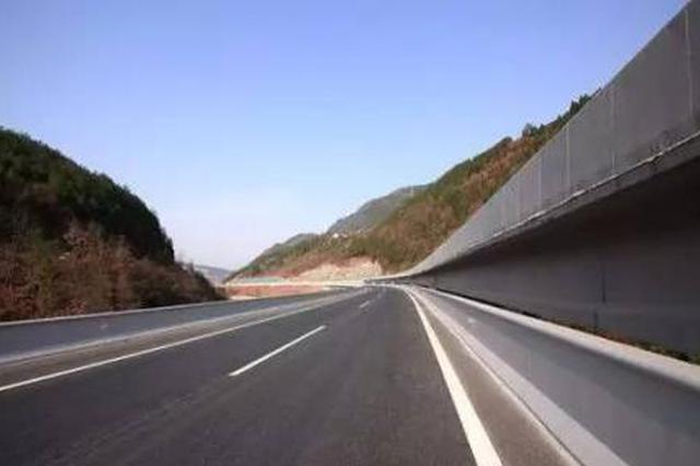 乌当至长顺高速项目有邀标?贵阳市交委认定系诈骗