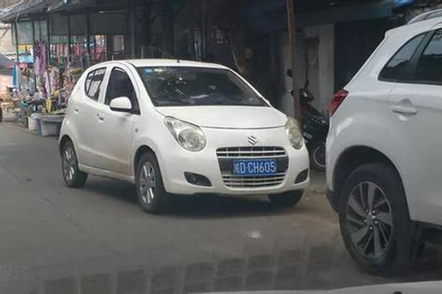"""违法停车酿车祸致人死亡 司机要为自己的违停""""买单"""""""