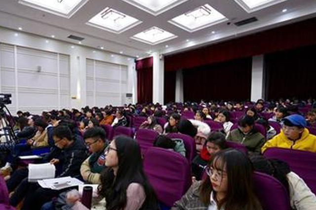 """""""青书学堂""""全民阅读名师品书会在贵州大学举行"""