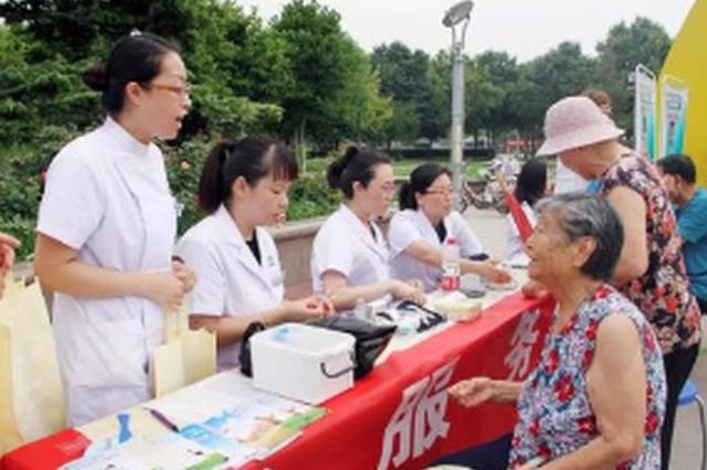 威宁自治县龙场镇开展基本公共卫生服务