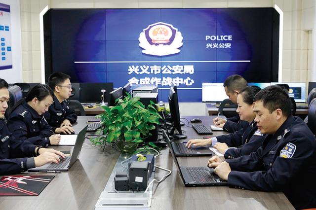 兴义公安:合成作战提升破案率