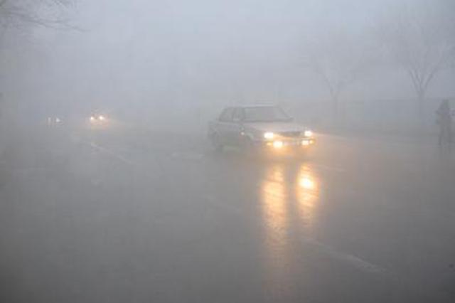 贵州36县市发布大雾预警信号 驾车出行的朋友车速要减