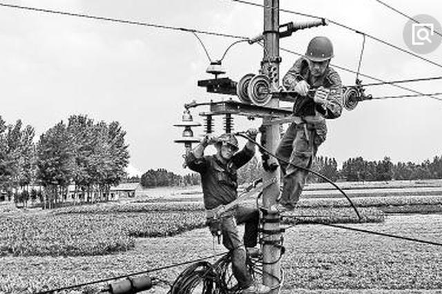 都匀供电局电力发展助推小镇脱贫攻坚
