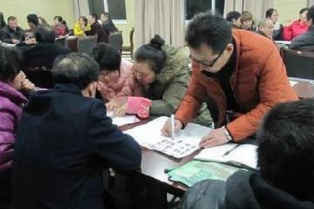 兴仁市2018年第一期 SYB创业培训班开班