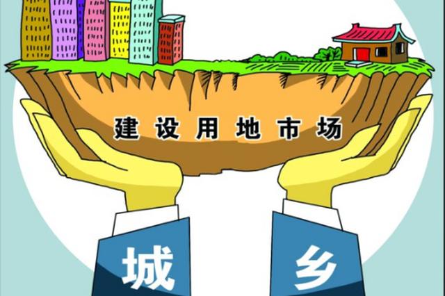 普安县935亩城乡建设用地增减挂钩项目竣工验收