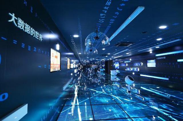 贵阳加快大数据与实体经济深度融合发展