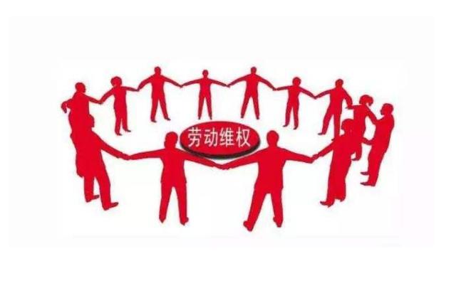 贵州省公布今年第二批重大劳动保障违法案件