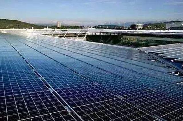 贵州超额完成能源消耗总量和强度控制目标