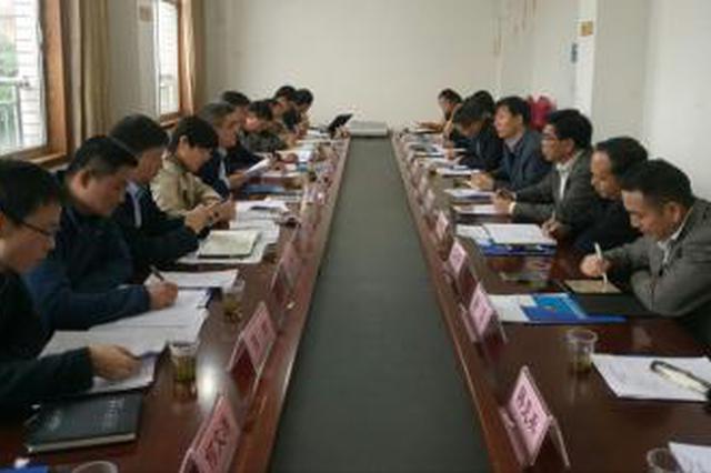 贵州省科技厅征集科学技术奖提名项目