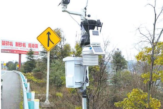 环城高速安装自动气象站 可实时监测路面温度等状况