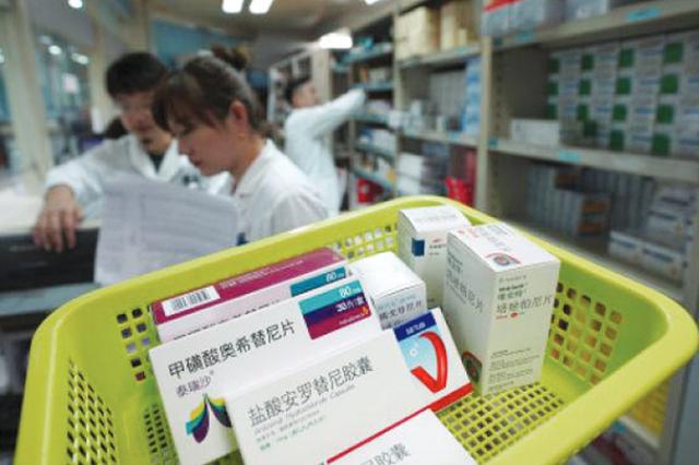 11城药品集中采购试点启动 这些抗癌药或大幅降价