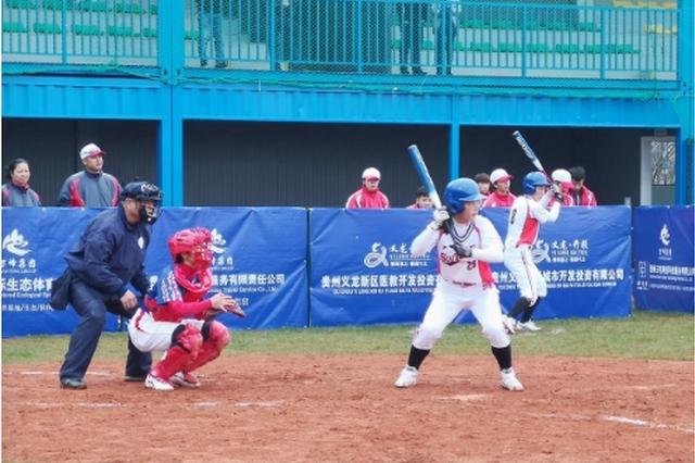 2018年全国青年女子垒球锦标赛在义龙开赛