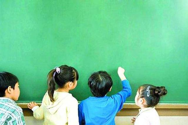 贵州投入教育办学 压缩行政经费18.64亿元